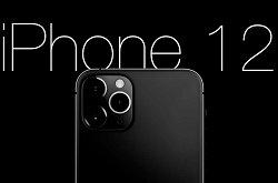 Phone12或取消附赠耳