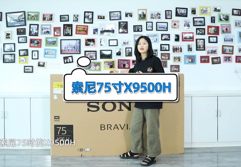 索尼X9500H开箱体验:一起来看2万块钱到底花得值不值!