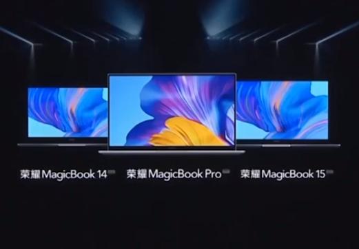 两分钟看完荣耀MagicBook系列新品发布会