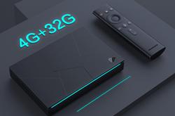 腾讯极光盒子3Pro发布:支持8K解码/4+32G存储