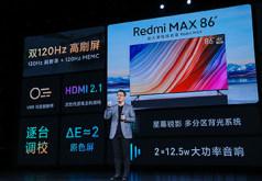 【视频】5分钟看完的Redmi K40双旗舰发布会