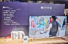 【AWE现场】创维G71/A5/Q51/酷开P70等电视产品集中亮相