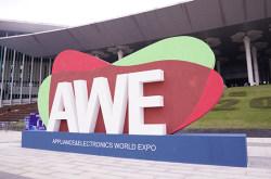 """2021年AWE展会视频:看彩电品牌如何秀""""肌肉"""""""