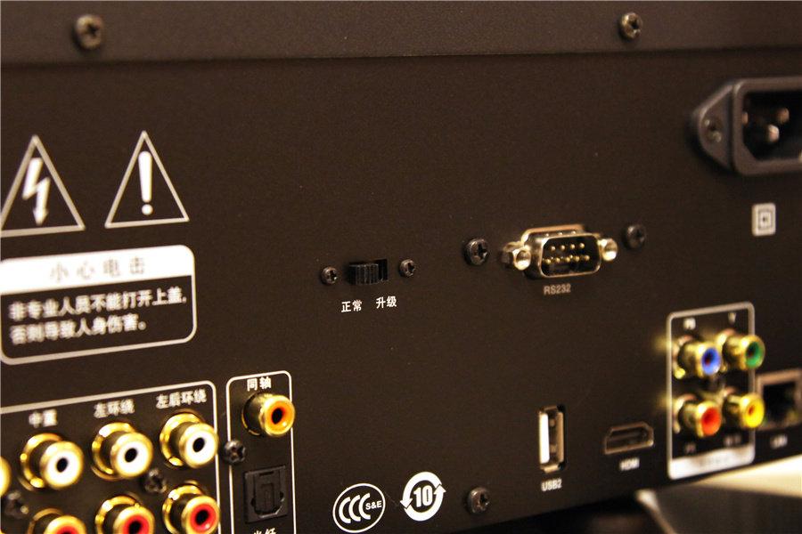 将音画做到极致,碧维视发烧级新品900M试玩!