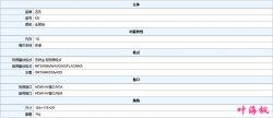 客厅麦霸,影音娱乐选K8—迈乐K8魔盒之详细测评
