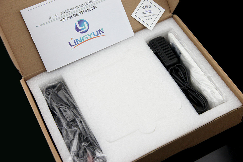 最漂亮的盒子——灵云T1四核网络电视机顶盒体验