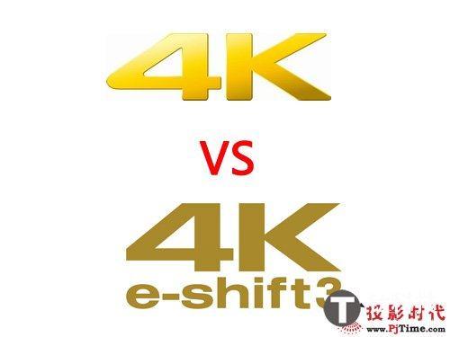 4K家用投影机:索尼、JVC、爱普生三强对比谁胜?
