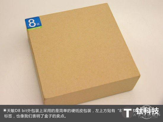 天敏D8 64位盒子评测 299元亲民八核4K新品