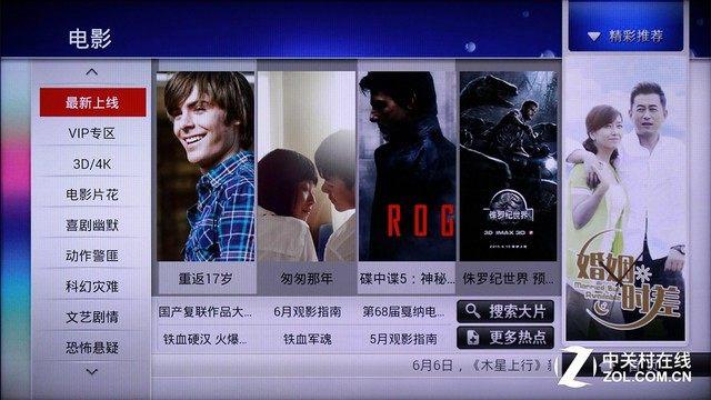 AOC电视评测