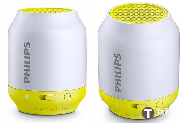 极致便携0.1kg 飞利浦推出BT50无线蓝牙音箱「智能产品」