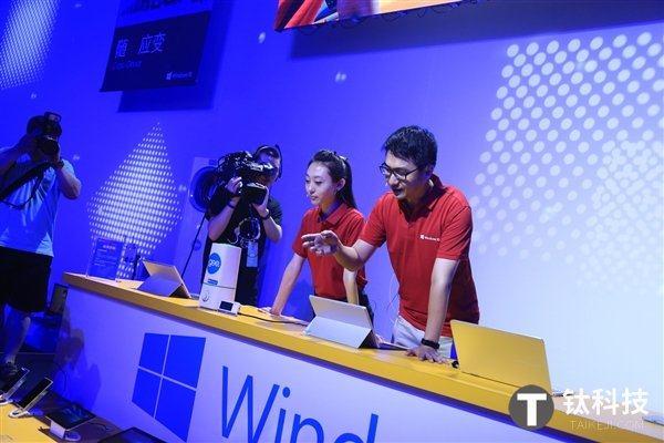 极路由智能家居亮相Windows 10发布会