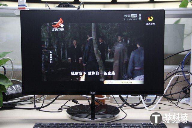 搜狐超强定制 AOC狐乐智能液晶全网首测