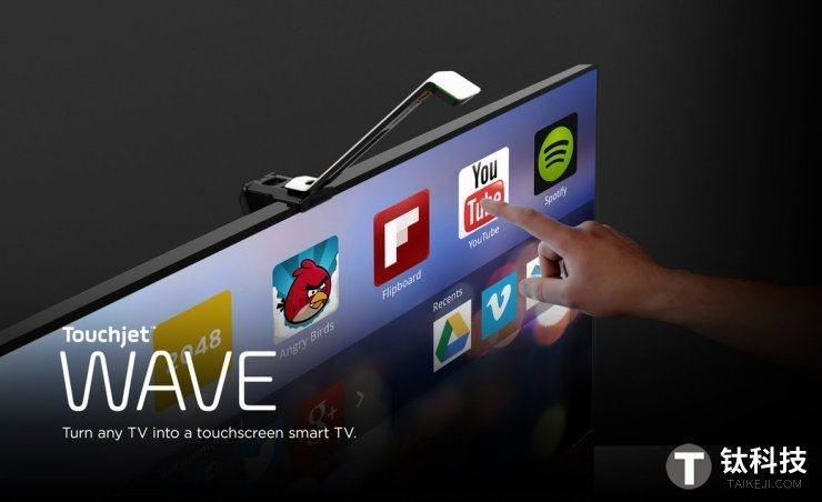Touchjet WAVE动作捕捉控制器:让电视更加聪明「智能产品」