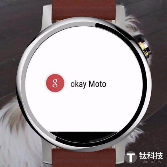 第二代Moto 360或将拥有两种不同尺寸