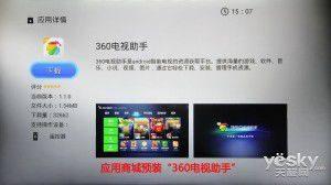 """""""芯""""活力展""""睛""""彩 开博尔F8全球首评"""
