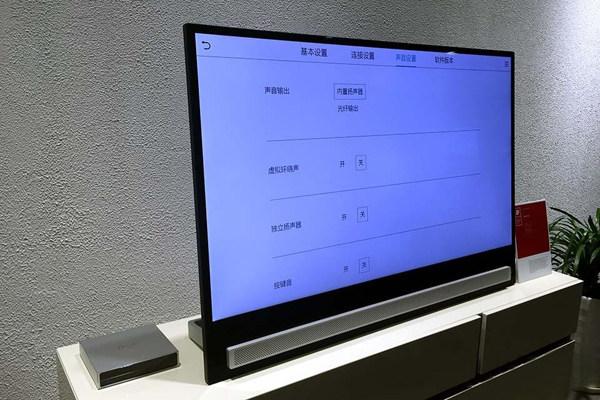 京东方BOE Alta电视体验:设计简约 售价不菲