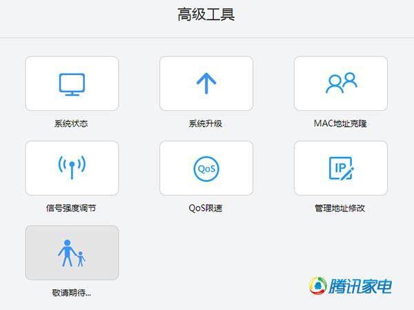 乐视路由器评测:简洁实用 会员共享是亮点
