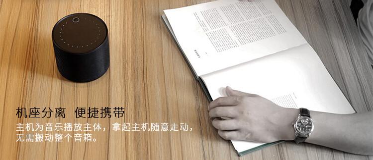 shout分体智能音箱京东火爆预约中 预约价1499元「智能产品」