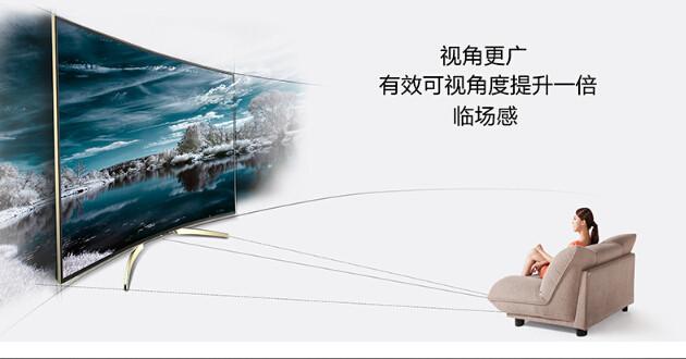 KKTV曲奇电视Q55S正式开启预售 功能配置详细评测