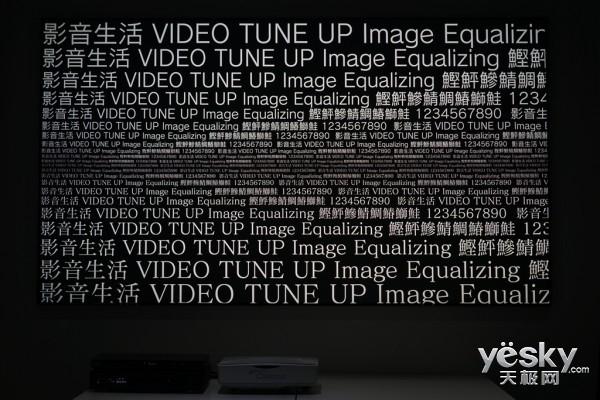 1米享百屏?奥图码LC1激光超短焦影院机评测