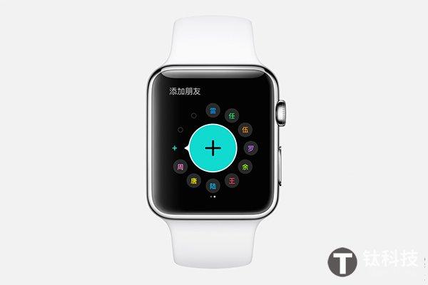 Apple Watch全新系统Watch OS 2正式推送 姗姗来迟