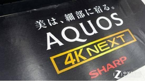 曾经的王牌 夏普为何出售液晶面板业务?
