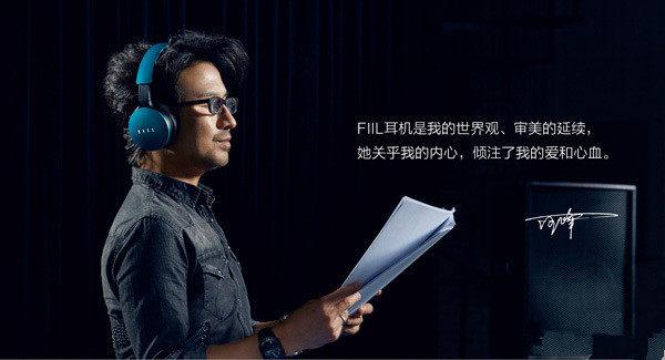 汪峰FIIL耳机现身京东众筹 10月20日正式发布