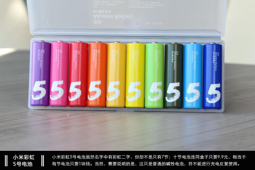 多彩耐久10粒仅9块9 小米彩虹5号电池上手图赏