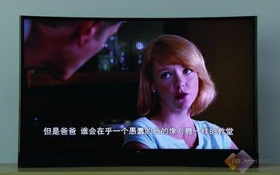 量子点TV惊艳视界 TCL Q55H8800S评测