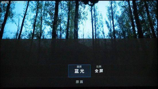 小尺寸电视中的实力派 PPTV-43P评测
