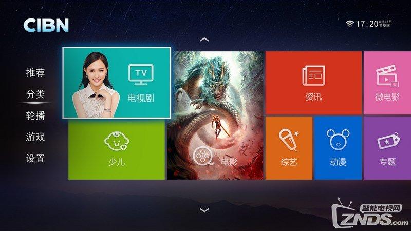 天敏盒子重启后软件消失怎么办?怎么看电视直播视频