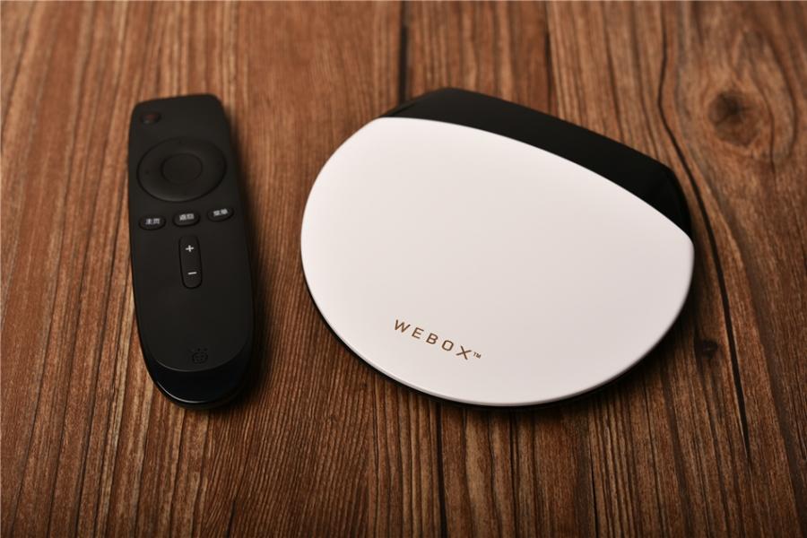 """""""泰捷webox 30pro""""的图片搜索结果"""