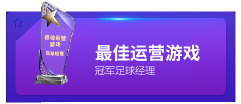 当贝市场2015年度最佳TV应用精选 TOP17名单出炉!