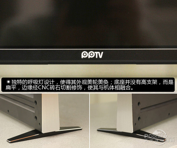 PPTV-55T