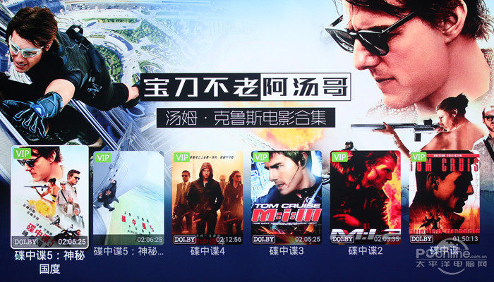 暴风超体电视