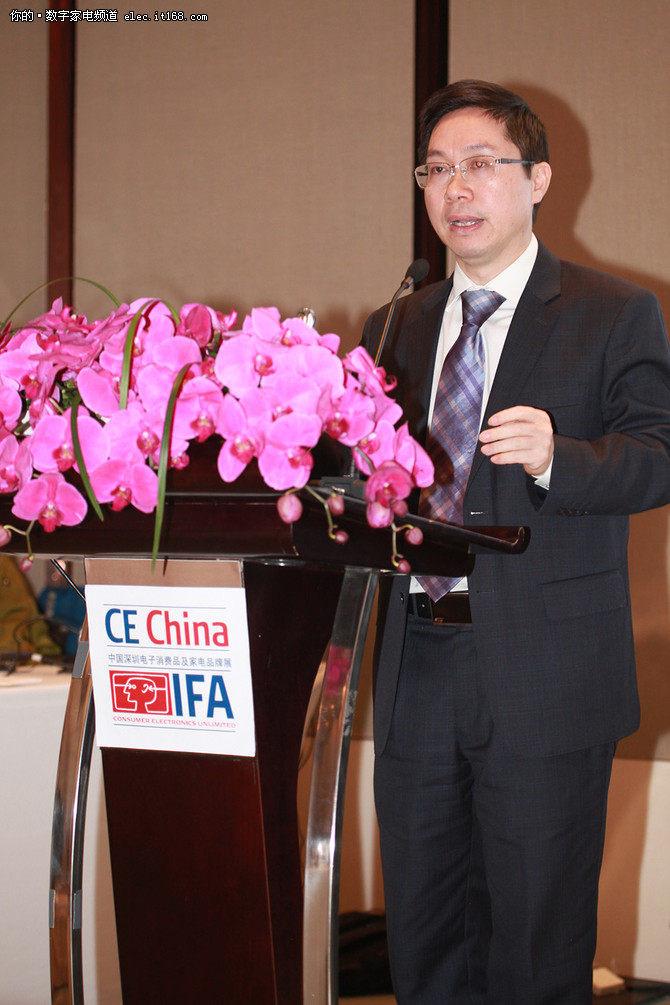 德国柏林消费电子展会IFA首次进入中国