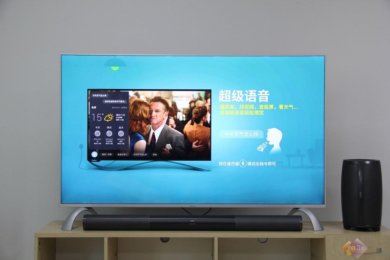 骁龙810/4G/64G/70吋 乐视超级电视新皇加冕