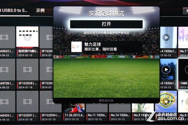 4K+醇音技术 索尼X8000B电视中文首测