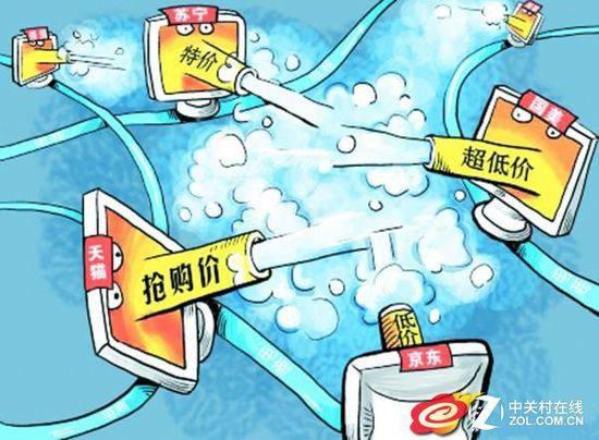 大干快上乱阵脚 2015电视市场全面解读