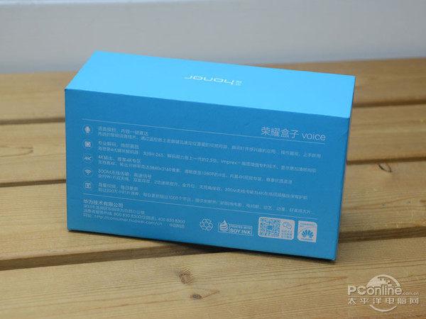 华为荣耀盒子voice评测:小巧也有大本事的电视盒子 众测 第3张