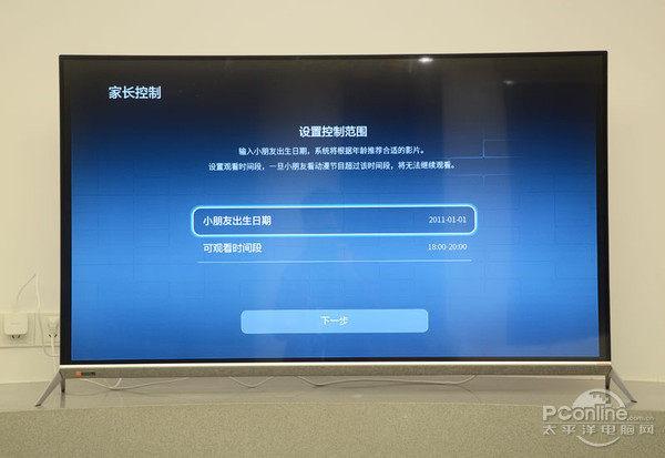 华为荣耀盒子voice评测:小巧也有大本事的电视盒子 众测 第19张