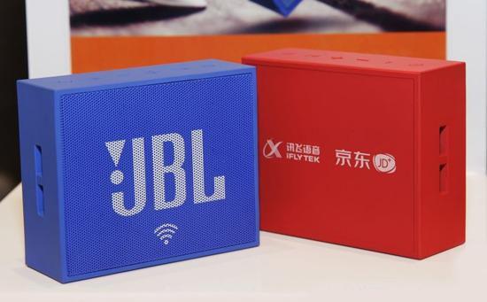 无线蓝牙音箱JBL Go Smart即将推出 由京东和哈曼共同打造「智能产品」