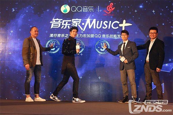 在线音乐平台为什么纷纷选择与明星合作?