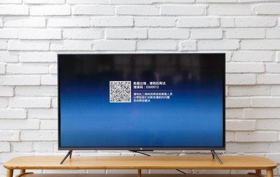「声」错时代的硬件:华为荣耀盒子voice测评 众测 第19张