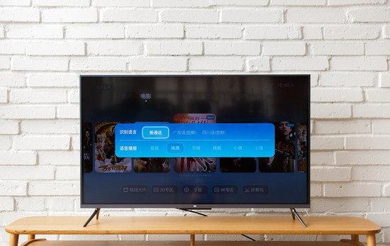 「声」错时代的硬件:华为荣耀盒子voice测评 众测 第24张