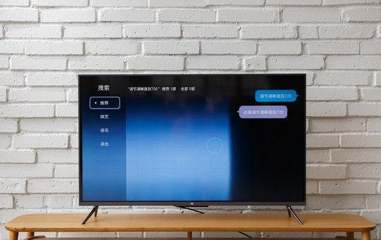 「声」错时代的硬件:华为荣耀盒子voice测评 众测 第32张