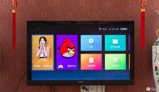 泰捷 WEBOX WE30:客厅智能电视的最佳伴侣 众测 第16张