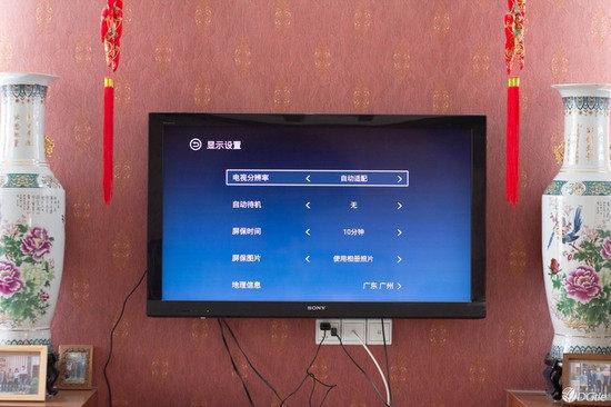 泰捷 WEBOX WE30:客厅智能电视的最佳伴侣 众测 第17张