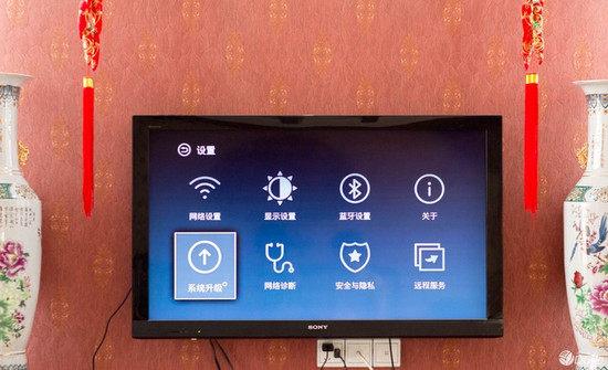 泰捷 WEBOX WE30:客厅智能电视的最佳伴侣 众测 第20张