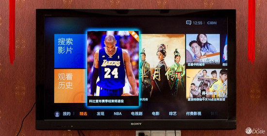 泰捷 WEBOX WE30:客厅智能电视的最佳伴侣 众测 第22张
